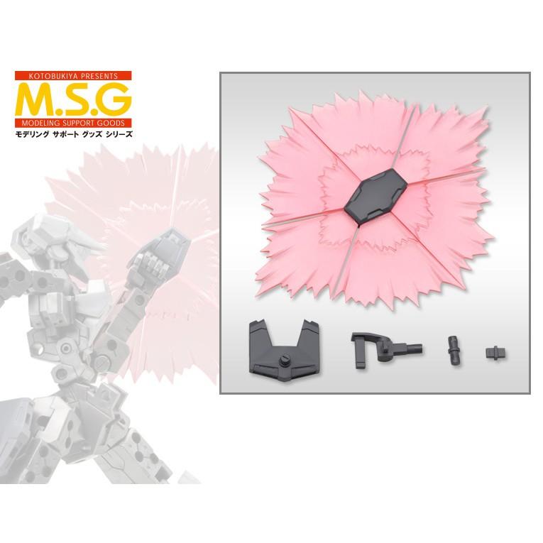MSG武裝零件 MW35 能量盾牌 萬年東海