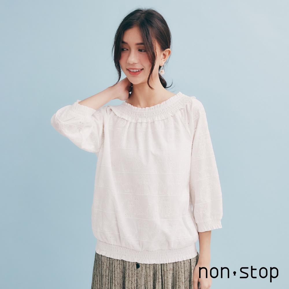 non-stop 輕甜貓咪造型蕾絲上衣-2色