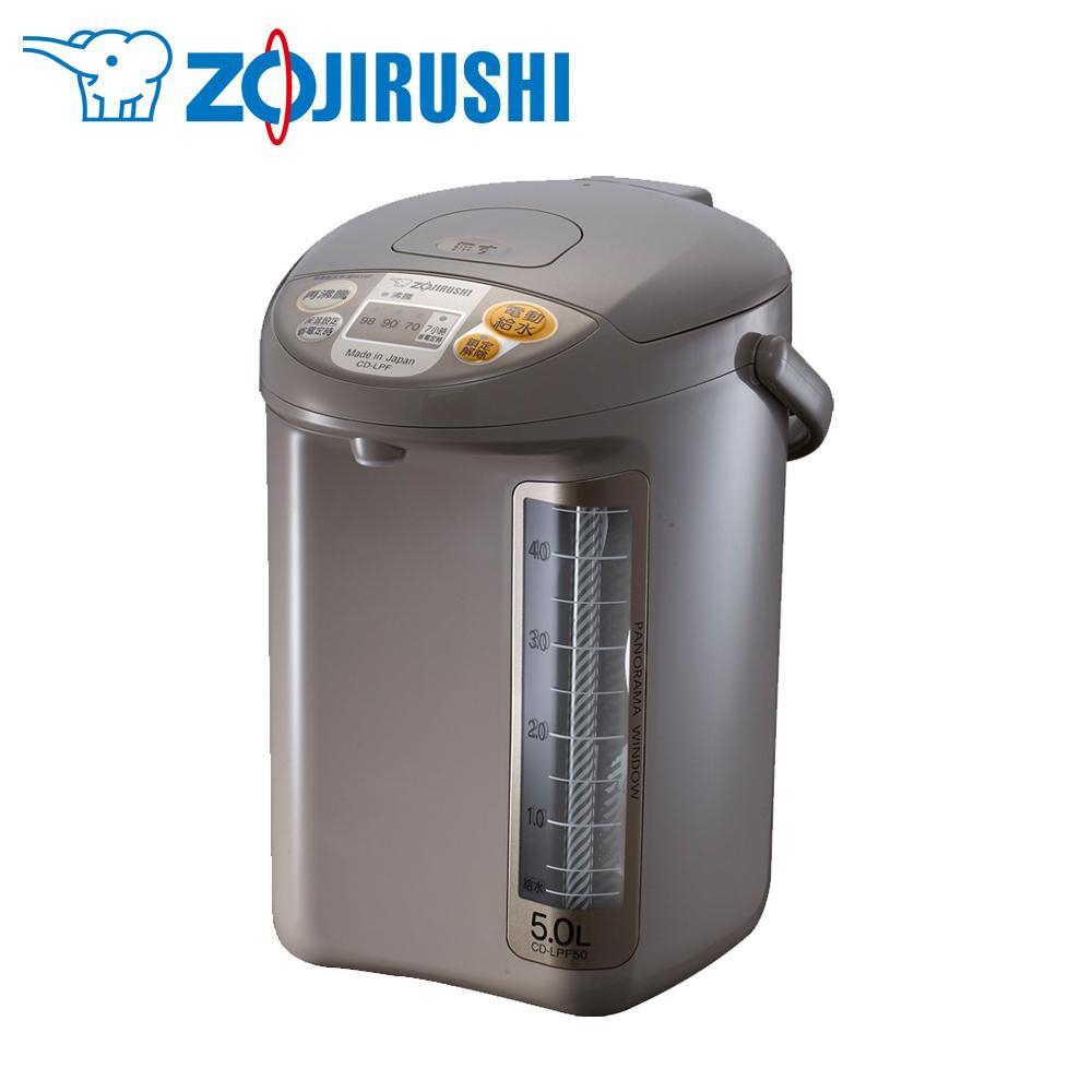 象印 CD-LPF50 五公升 微電腦 熱水瓶