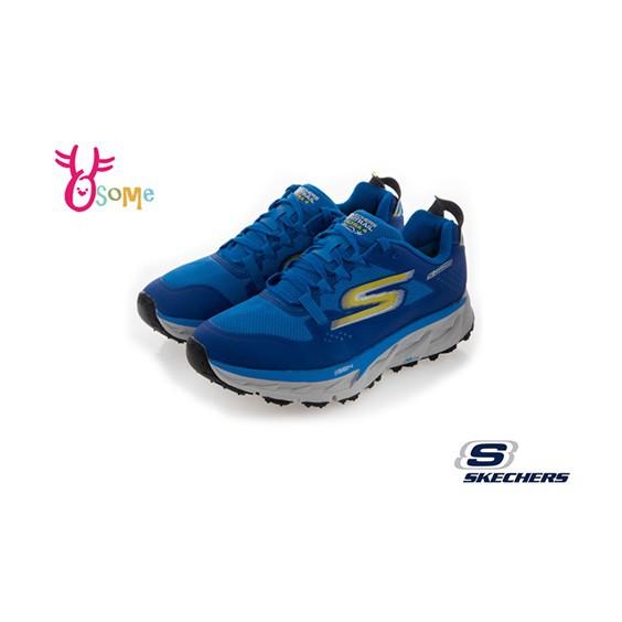 Skechers運動鞋 男鞋 GO TRAIL ULTRA 防潑水運動鞋 足弓 慢跑鞋S8205 藍色OSOME奧森鞋業