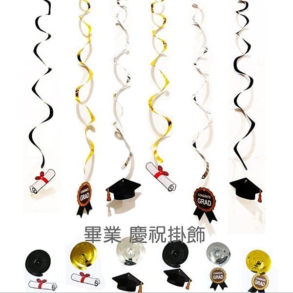 畢業佈置 氣球裝飾 慶祝 典禮佈置 背景 畢業典禮 場地佈置