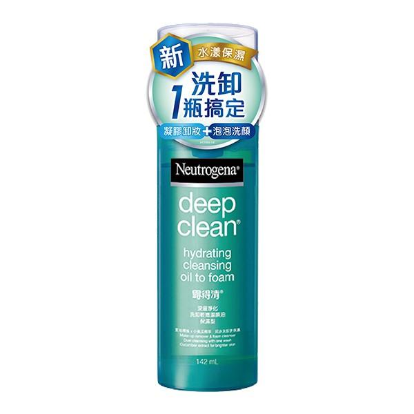 露得清深層淨化洗卸輕透潔顏油保濕  【大潤發】