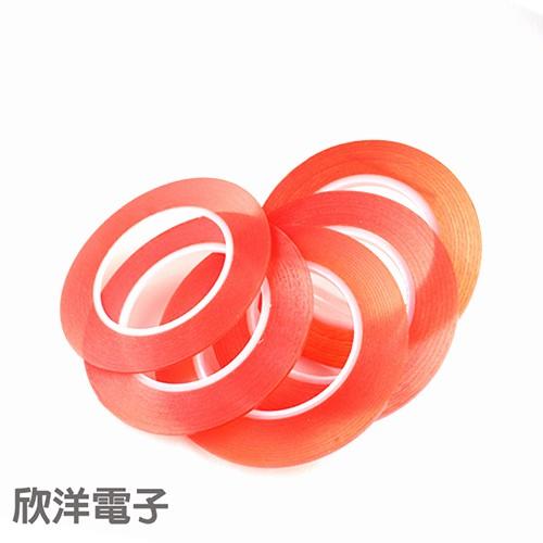 紅膜 PET 透明雙面膠帶 (0858)