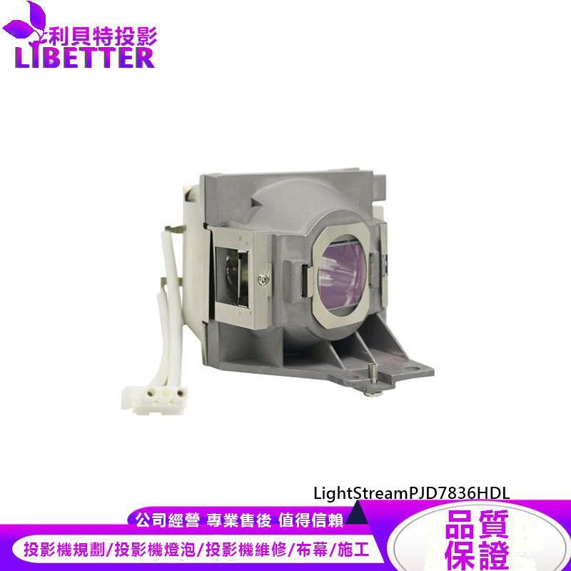 VIEWSONIC RLC-101 投影機燈泡 For LightStreamPJD7836HDL