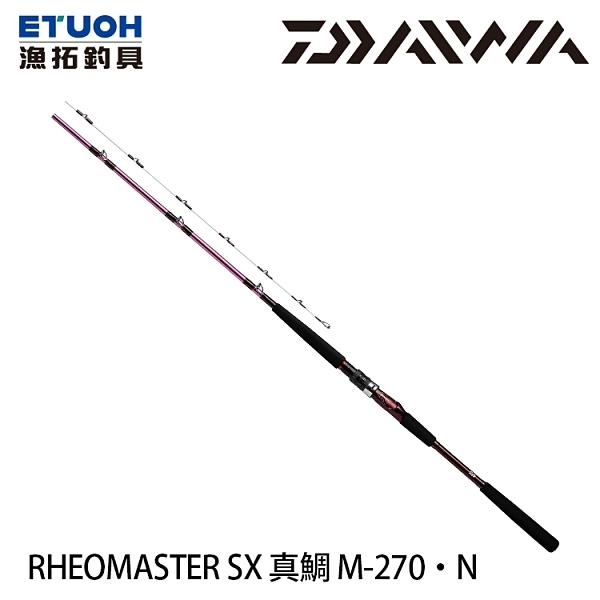 漁拓釣具 DAIWA RHEO MASTER 真鯛 SX M-270.N [船釣竿]