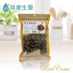 【瑞康生醫】純素-段木香菇脆片