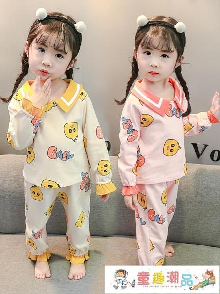 兒童睡衣 兒童女春秋季純棉小童女童女寶寶可愛超萌小孩夏季薄款家居服 童趣