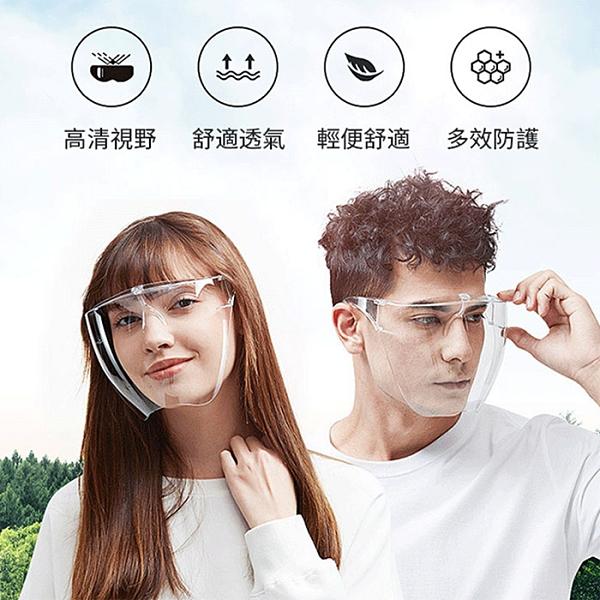 Qmishop 透明全臉護目鏡 防護面罩 防護罩 隔離面具【J2157】