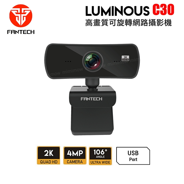 FANTECH C30 可旋轉高畫質網路攝影機 內建麥克風 可360度旋轉 直播主、Youtuber、Podcaster必備