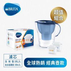 德國BRITA Marella馬利拉3.5L濾水壺+4入去水垢濾芯 (共5芯)