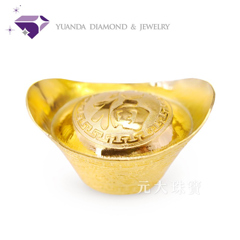 【元大珠寶】黃金9999納福金元寶2.00錢、3.00錢 投資利器、彌月送禮、收藏保值最首選