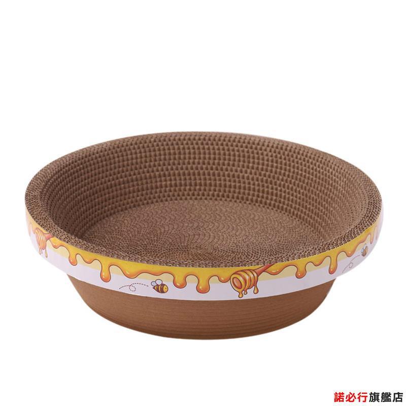 【全館免運】貓抓板碗形貓窩貓磨抓板窩磨爪器瓦楞紙碗形耐磨貓爪盆貓玩具大號