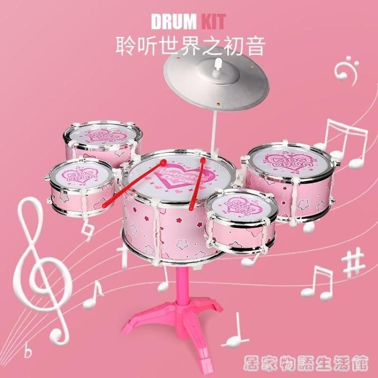 仿真爵士鼓架子鼓兒童初學玩具幼兒音樂打擊樂器1-3-6歲男女孩