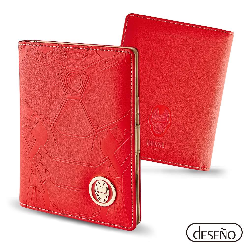 Marvel 漫威英雄胸甲浮雕護照夾-鋼鐵人