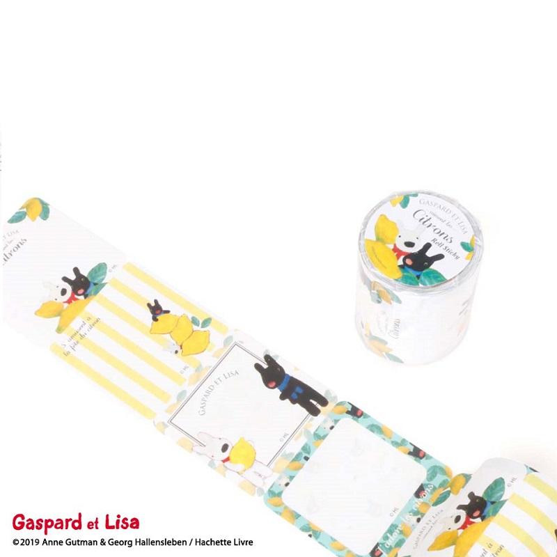 《麗莎和卡斯柏》便籤紙膠帶-Citrus