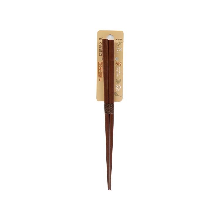 品木屋二代 原木紫檀筷-23cm/原木製環保餐筷