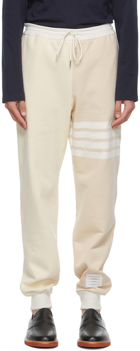 Thom Browne 灰白色 & 米色 Engineered 4-Bar Funmix 运动裤