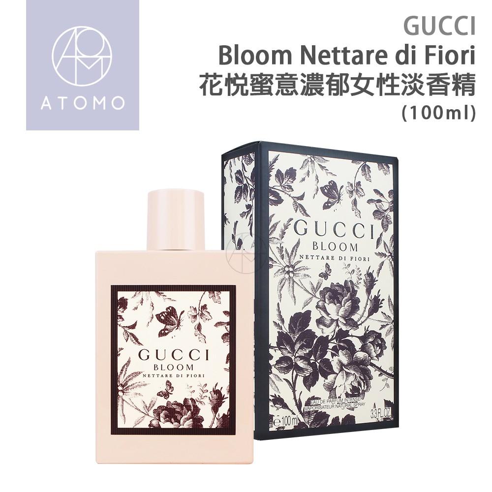GUCCI古馳 Bloom Nettare di Fiori花悅蜜意濃郁女性淡香精(100ml)【Atomo】