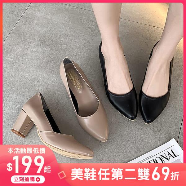 【限量現貨供應】粗跟鞋.MIT百搭極簡素面皮革高跟尖頭包鞋.白鳥麗子