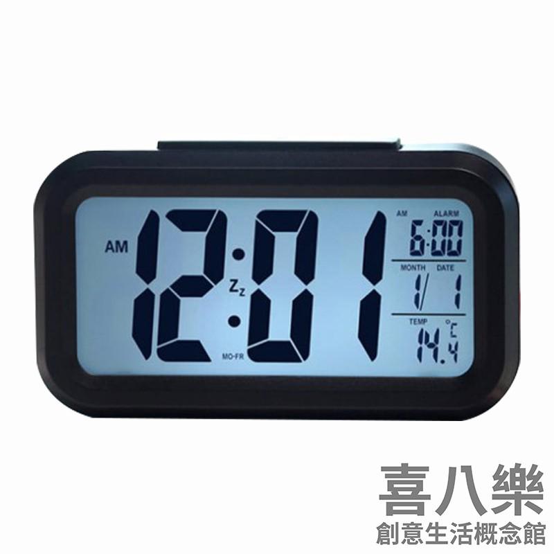 【台灣現貨24h發貨】超大字幕液晶顯示光感應智慧鬧鐘