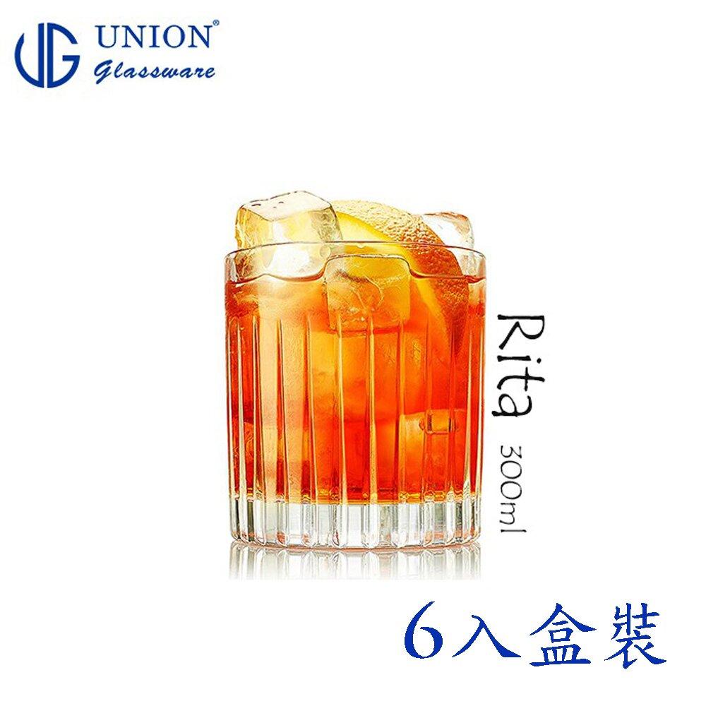 【泰國UNION】Rita威士忌杯300ml(水杯/酒杯威士忌杯/烈酒杯/飲料杯)