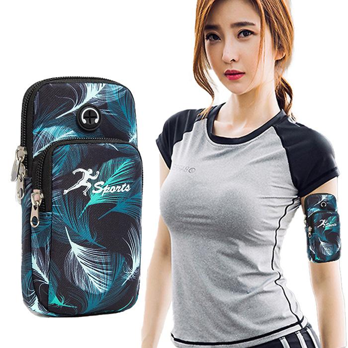 活力揚邑》羽毛紋運動防水臂套耳機孔手機臂袋跑步排汗隨身手臂包7.2吋