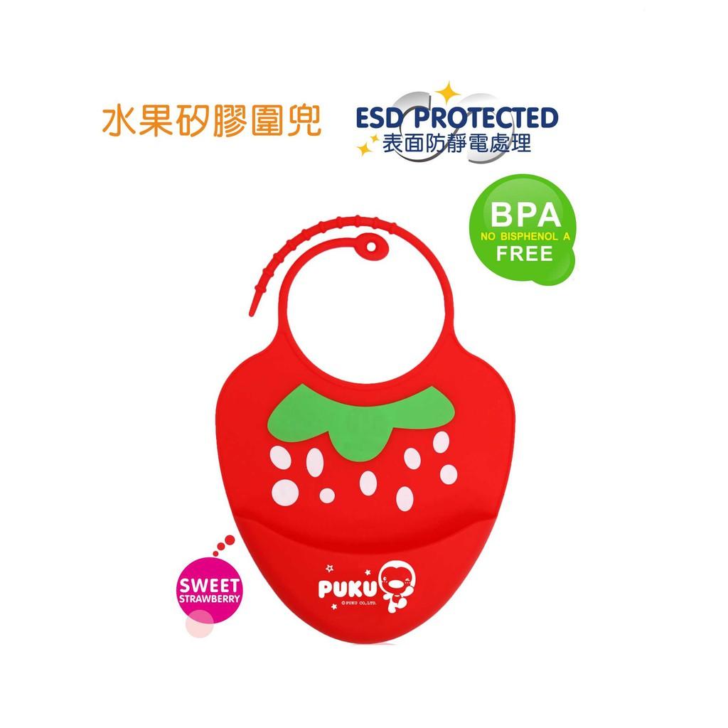 藍色企鵝水果造型矽膠圍兜 安心無毒矽膠 附承接袋食物不掉落 防靜電處理 快乾好洗-14204