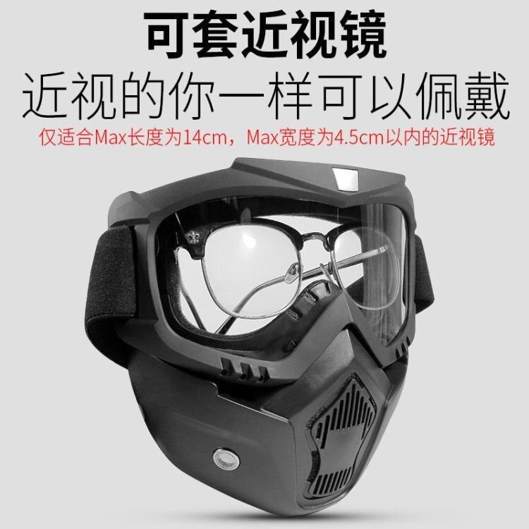 防風防灰塵面具騎行高清透明防霧護目眼鏡電焊防護面罩男女款風鏡【快速出貨】