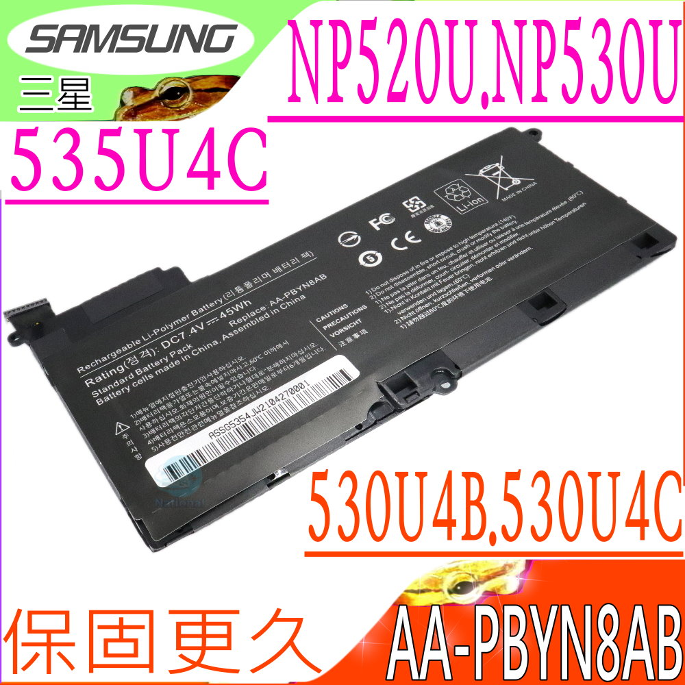 SAMSUNG 電池-三星 AA-PBYN8AB,NP520U NP530U4B,NP530U4C 535U4C-S01,NP520U4C