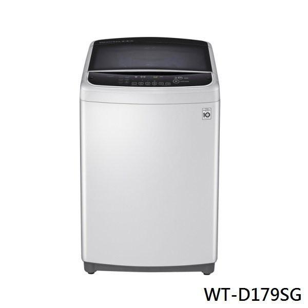 LG 樂金 WiFi第3代DD直立式變頻洗衣機 WT-D179SG 17KG 精緻銀 原廠保固 結帳更優惠