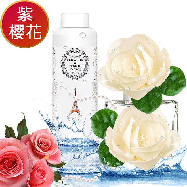 【愛戀花草】日本紫櫻花-室內香氛組(水竹精油擴香組250ML+去味噴霧精油250ML)