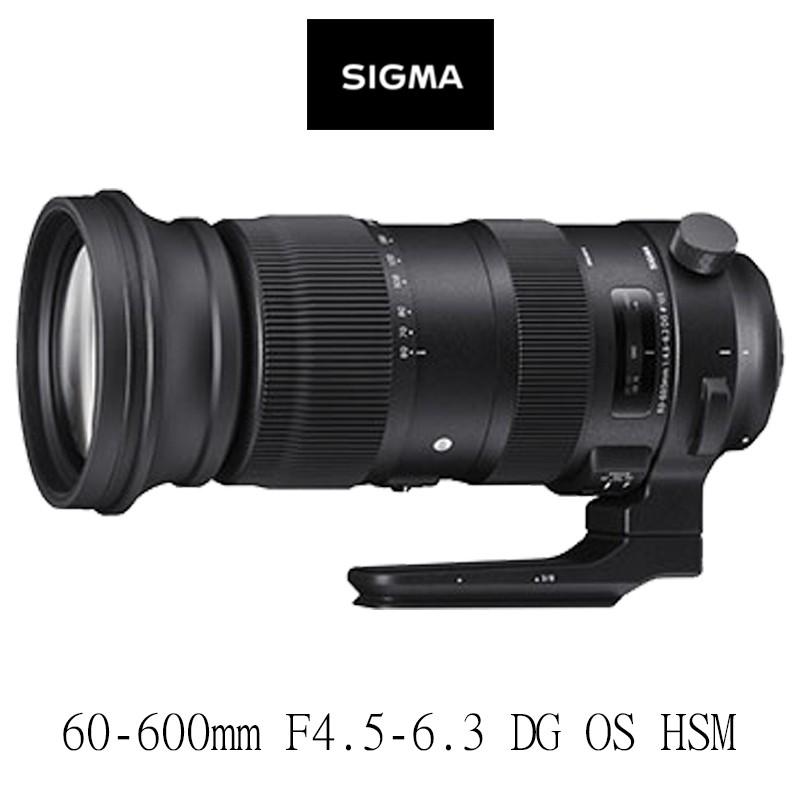 Sigma  60-600mm4.5-6.3 DG OS HSM SPORT 公司貨 大砲 望遠 拍鳥 【酷BEE了】