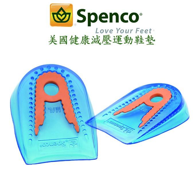 美國SPENCO 凝膠後跟墊SP21839