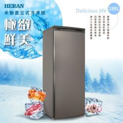 HERAN禾聯 188L直立式冷凍櫃 HFZ-1862-庫(H-tsv)