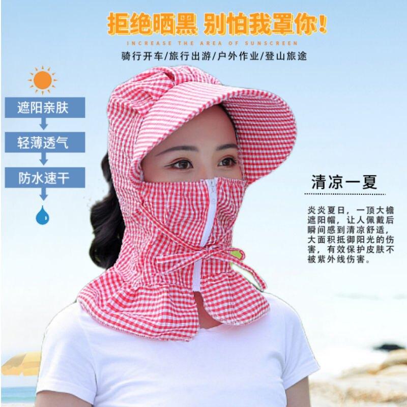 夏季新款防曬帽子干活采茶務農騎車遮臉遮陽防紫外線戶外涼帽