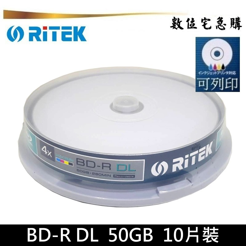 RiTEK 錸德 4x BD-R DL 藍光燒錄片 50GB 可列印 原廠10片裝