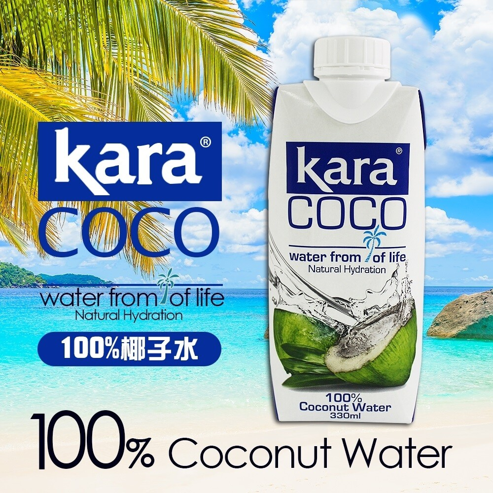 kara coco 佳樂椰子水