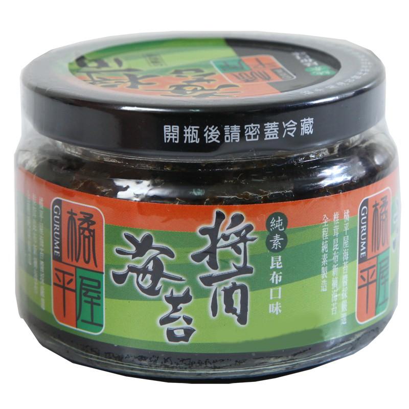 橘平屋海苔醬昆布145g
