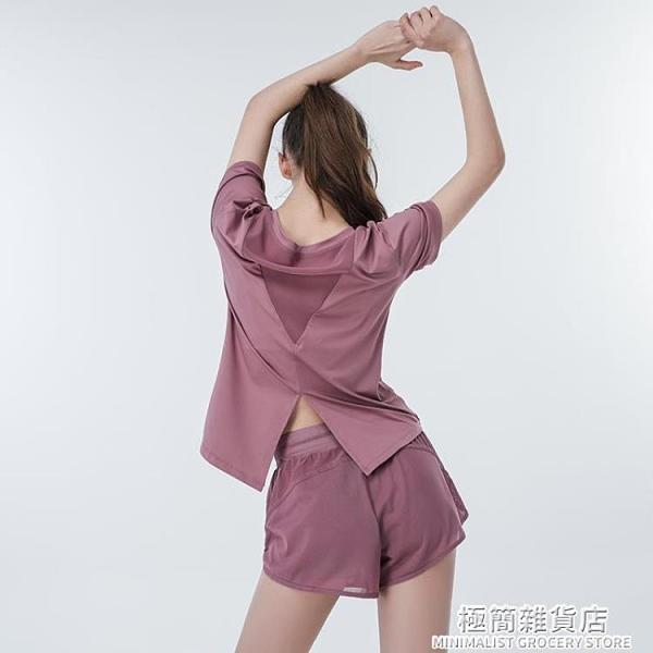 瑜伽服套裝女速干衣薄款防走光短褲健身房運動跑步服寬松顯瘦夏季 極簡雜貨