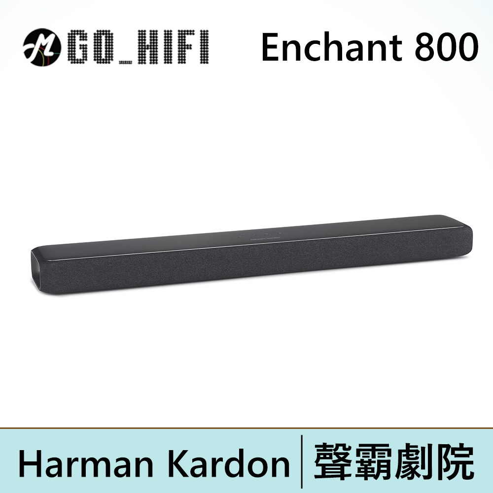 Harman Kardon Enchant 800 聲霸 劇院 | 強棒電子專賣店