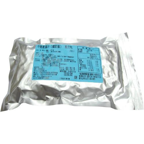 藍藻片(螺旋藻)補充包