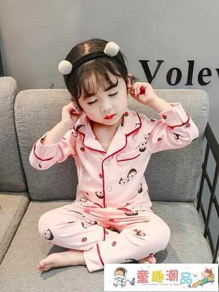 兒童睡衣 兒童女春秋3歲小童女童純棉女寶寶公主家居服嬰兒可愛超萌 童趣