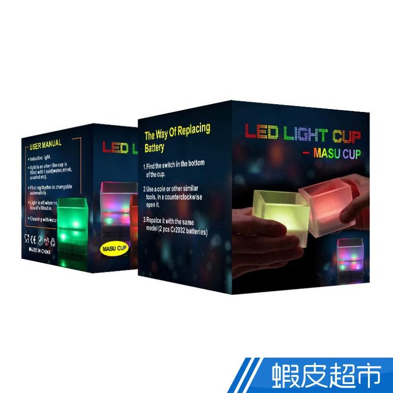 LED 七彩發光杯  現貨 蝦皮直送