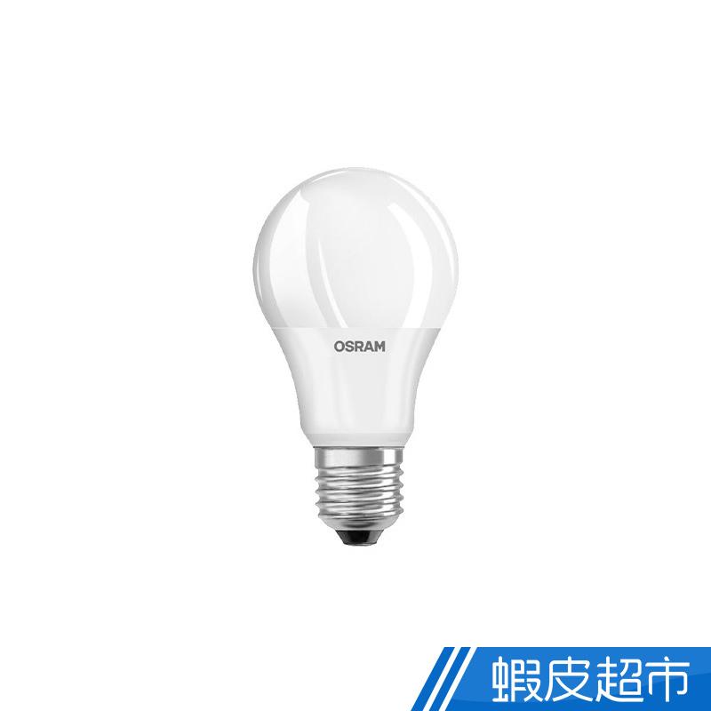 歐司朗 OSRAM 6.5W 8.5W 12W 14W LED燈泡 節能燈泡 蝦皮直送 現貨