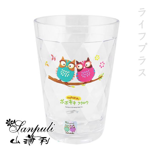 一品川流popokiki菱格杯-320ml