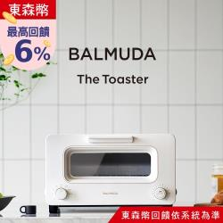 【BALMUDA】The Toaster 蒸氣烤麵包機(白K05C-WH)
