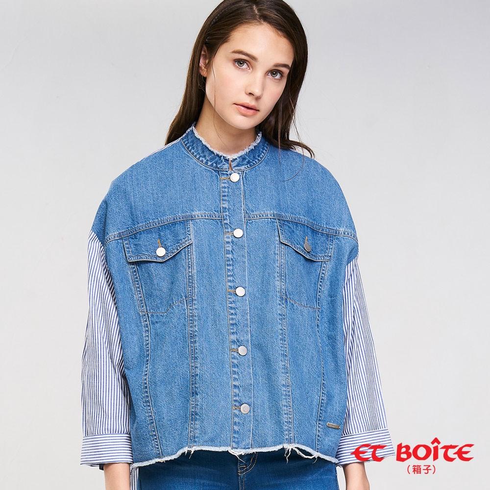 BLUE WAY ET BOiTE 箱子-牛仔拼接條紋長袖襯衫