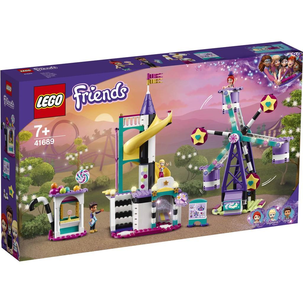 LEGO 樂高 41689 魔術樂園摩天輪