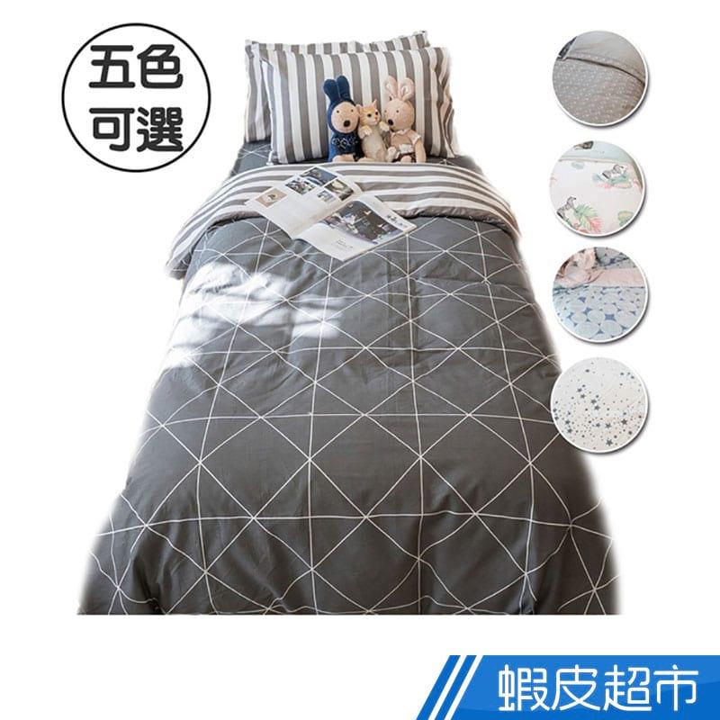 棉床本舖 雙人床包組 多款任選 台灣製造 現貨  蝦皮直送