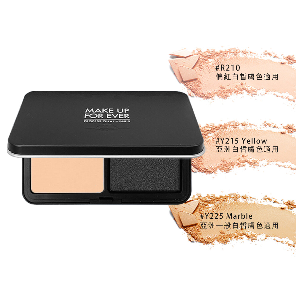 make up for ever柔霧空氣粉餅 11g (r210/y215/y225)